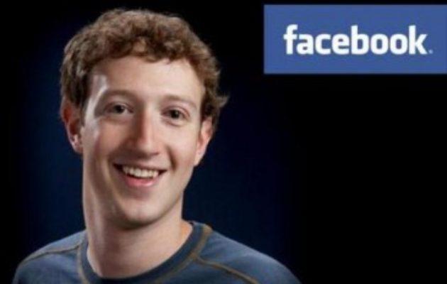 Facebook lance Watch, un service pour visionner ses contenus originaux en direct