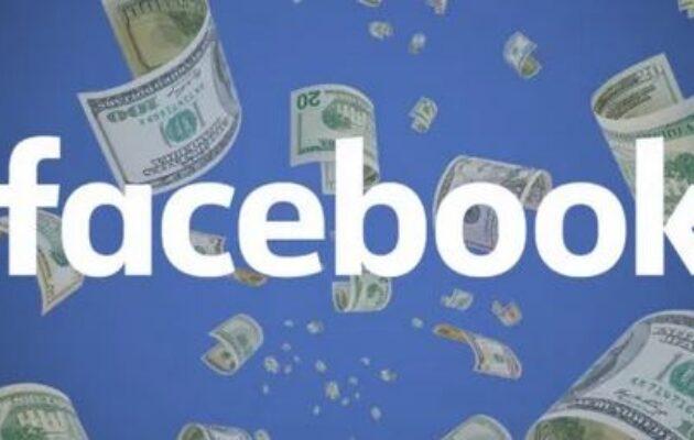 Facebook double ses bénéfices grâce à la publicité